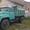 Продам грузовик ЗИЛ ММЗ 45021 #1374617