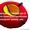 Тюбинг санки надувные ватрушка стьюб стюб Стандарт 75 см #1629476