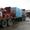 Модульная котельная установка (МКУ) 2, 5 МВт в наличии. #1650543