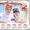 Календари настенные, настольные, карманные - Изображение #4, Объявление #1662125