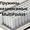 """Диван-кровать прямой пружинный """"Konsul"""" - Изображение #7, Объявление #1611794"""