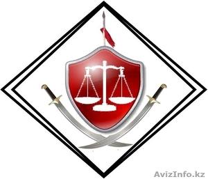 Адвокат. Юридическая помощь по любым делам и вопросам - Изображение #1, Объявление #1277531