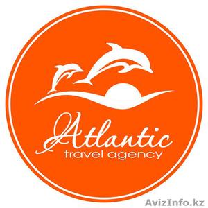 Туристическое агентство «Atlantic»  - Изображение #1, Объявление #1444676