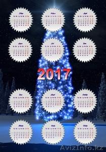 Эксклюзивные календари! - Изображение #2, Объявление #1520485