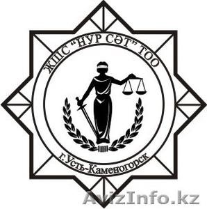 Юридические услуги на социальной основе - Изображение #1, Объявление #1549796