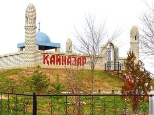Путешествие по святым местам Туркестан - Изображение #2, Объявление #1584387