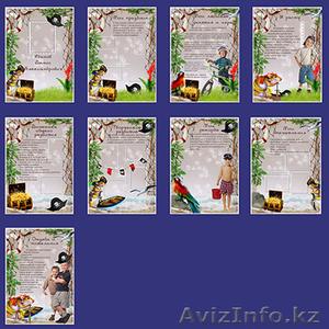 Портфолио для детского сада на заказ - Изображение #3, Объявление #1585189
