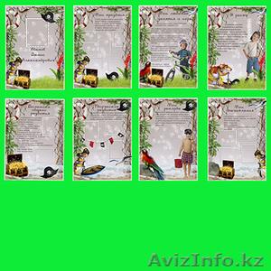 Портфолио для детского сада на заказ - Изображение #4, Объявление #1585189