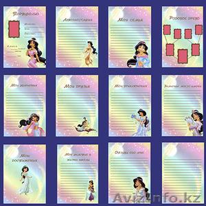 Портфолио для детского сада на заказ - Изображение #5, Объявление #1585189