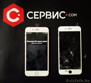 Замена разбитого дисплея в Айфон за 30 минут Iphone Усть-Каменогорск - Изображение #1, Объявление #1628804