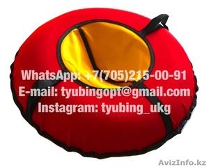 Тюбинг санки надувные ватрушка стьюб стюб Стандарт 75 см - Изображение #1, Объявление #1629476