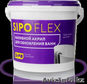 """Реставрация ванн жидким акрилом """"SipoFlex"""".  - Изображение #1, Объявление #1448667"""