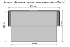 """""""Rolex"""" диван-кровати прямые, пружинные. - Изображение #4, Объявление #1645771"""