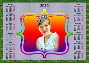 Календари настенные, настольные, карманные - Изображение #1, Объявление #1662125