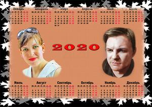 Календари настенные, настольные, карманные - Изображение #2, Объявление #1662125