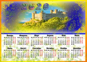 Календари настенные, настольные, карманные - Изображение #3, Объявление #1662125