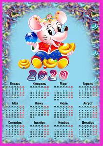 Календари настенные, настольные, карманные - Изображение #6, Объявление #1662125