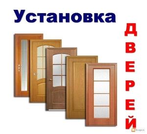Установка  межкомнатных дверей. - Изображение #1, Объявление #1689537
