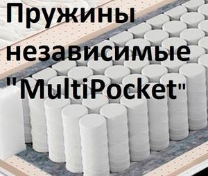 """""""Rolex"""" диван-кровати прямые, пружинные. - Изображение #10, Объявление #1645771"""