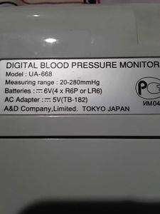продаем электронный тонометр AND UA-668 Про-во Япония.  - Изображение #2, Объявление #1703121