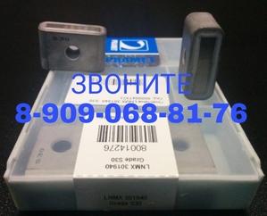 Продаем LNMX 301940 Grade S30 Pramet оптом - Изображение #1, Объявление #1716362