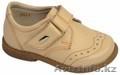 Детская обувь из Белоруссии