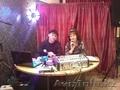 Ведущая + DJ