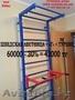 лестницы в наличии и на заказ,  эксклюзив,  качество в Алматы,  Астане