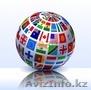 переводы с иностранных языков, Объявление #1176425