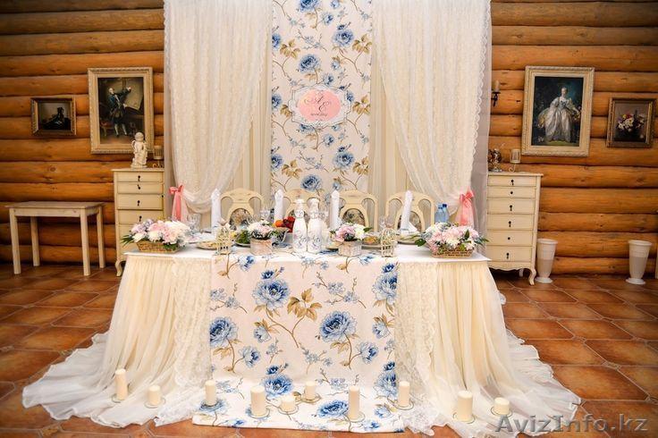 Организация свадеб оформление