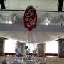 Оформление свадьбы в Усть-Каменогорске
