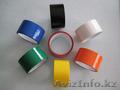 Цветная упаковочная лента (цветной скотч)