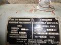 Продам электромашинные усилители ЭМУ-25 АЗ-С