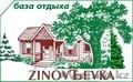база отдыха Зиновъевка