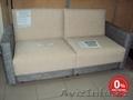 """""""Аккорд"""" диван-кровати 2-спальные, большое спальное место, Объявление #1305112"""