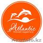 Туристическое агентство «Atlantic»