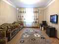 Продам 3-х комнатную квартиру S 92 кв.м. р-н ДКМ
