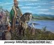Услуги художника, портреты и картины на заказ - Изображение #3, Объявление #1479839