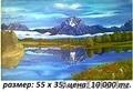 Услуги художника, портреты и картины на заказ - Изображение #8, Объявление #1479839