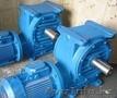 Мотор-редуктор 2МЧ-80-45-52-1110-У3 продам