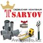 Сантехнические услуги от сервисной компании ''TSARYOV''