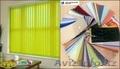 Вертикальные жалюзи от компании Иртышские окна в Усть-Каменогорске