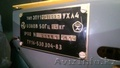 Продам электропривод ЭПУ1-2-3727П