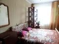 Продам 3-х комнатную квартиру по ул. Новаторов