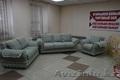 """Набор мягкой мебели """"Вега К"""" - Изображение #2, Объявление #1591370"""