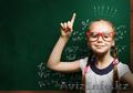 Репетитор в Усть-Каменогорске. Математика,  алгебра,  геометрия. 5-8 классы