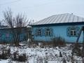Продается 3-комнатный дом,  83 м²,  15 сот.,  Бобровский переезд,  ул.Согринская