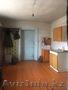 Продается 4х комнатный кирпичный дом, район Нефтебазы. - Изображение #8, Объявление #1617627