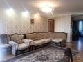 Продается 4х комнатная улучшенная квартира на ул. Набережная им. Славского,  18.