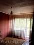Продается 3х ком квартира по ул. Дзержинского, 24.  - Изображение #3, Объявление #1627979